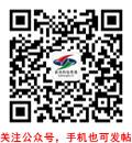 新洛阳信息港微信公众号